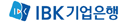 기업은행 로고